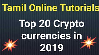 Top 20 Best Cryptocurrencies in 2019 | Coins and Tokens list