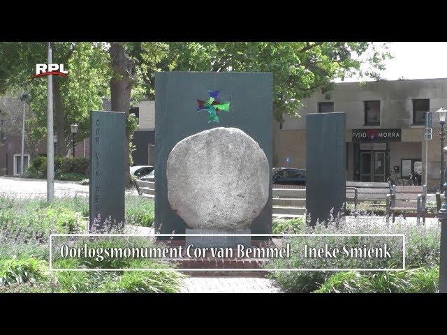 Beelden in Woerden:  Oorlogsmonument Cor van Bemmel