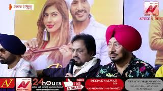 New Punjabi movie JIND JAAN