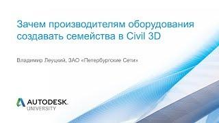 видео Инфраструктурное оборудование