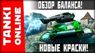 видео Падин-Видал Оксана  (Президент, ассоциация
