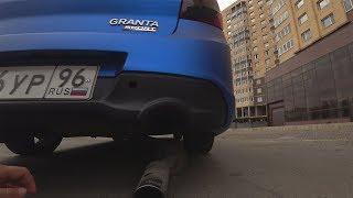 видео клипсы для авто