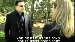 רוני מאנה מדבר על שרה נתניהו / חדשות 2