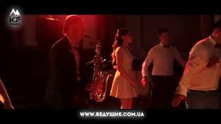 Свадьба Валерий и Ира  | Ресторан Londonskaya г. Одесса | Дуэт ведущих ICEBERG