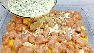 Он такой вкусный что я готовлю его почти каждый день❗ Невероятный рецепт куриного филе