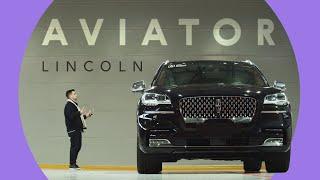 Lincoln Aviator. Огромный. Роскошный. Очень дорогой