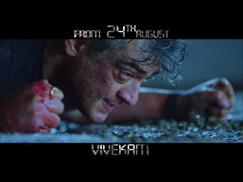 Vivekam Latest Trailer | Telugu Movie Trailers 2017 | Ajith Kumar, Kajal Agarwal, Akshara Haasan