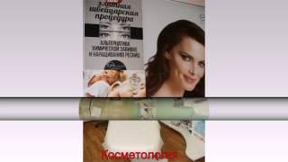 Салон красоты в Можайске предлагает все виды услуг и косметику MIRRA ( Мирра Люкс).(, 2014-06-12T15:38:32.000Z)
