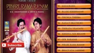 Kannada Karaoke Songs | Flute Instrumental Music | Pibare Rama Rasam