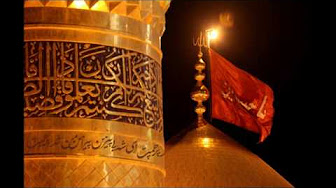 Husain(A.S) yad awey