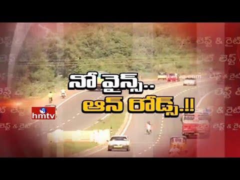 Debate On No Wine Shops On Highway Roads In Telugu States | Left & Right with VK | HMTV
