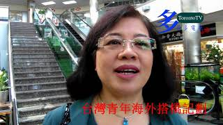 20170823, 台灣青年海外搭橋記劃