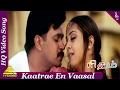Kaatre En Vasal Video Song   Rhythm Tamil Movie Songs  Arjun  Jyothika Pyramid Music