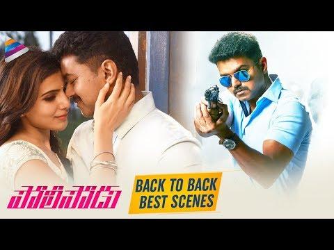 Policeodu Back To Back Best Scenes   Vijay   Samantha   2019 Latest Telugu Movies   Vijay's Theri