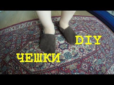 Посылка из Китая балетки, чешки на каблуке для танцев (AliExpress)из YouTube · С высокой четкостью · Длительность: 12 мин21 с  · Просмотров: 142 · отправлено: 08.06.2016 · кем отправлено: яКупилОНОвКитае