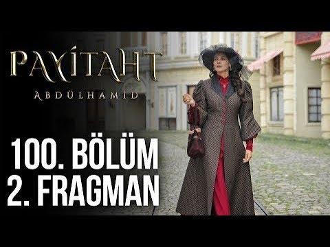 🇹🇷Права на престол Абдулхамид 100 серия 2 анонс на турецком языке 🇹🇷