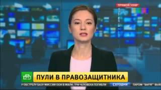 В Турции убили адвоката. Новости Турции, Сирии, России, Франции