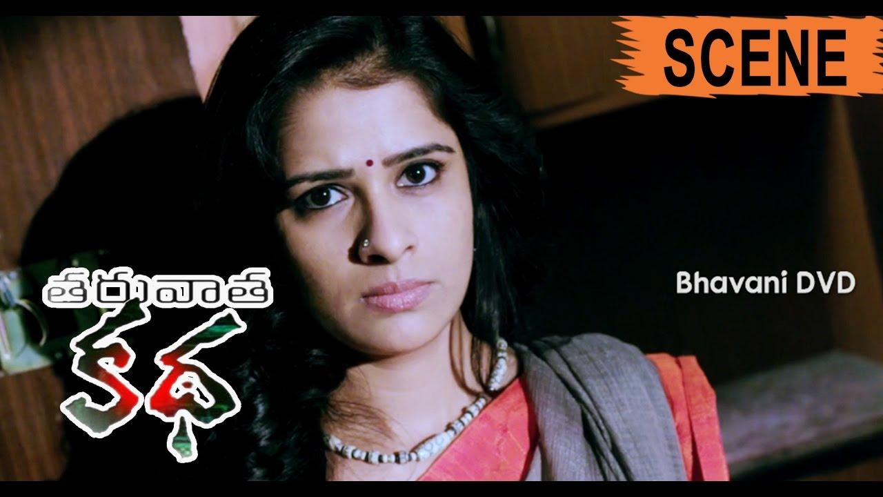 Download Bhagwan Scared With Satya And Sivaji Raja - Horror Scene - Tharuvata Katha Movie Scenes