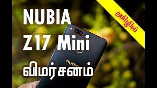 Nubia Z17 – Camera, Design, Performance and overall Review in Tamil/தமிழ்