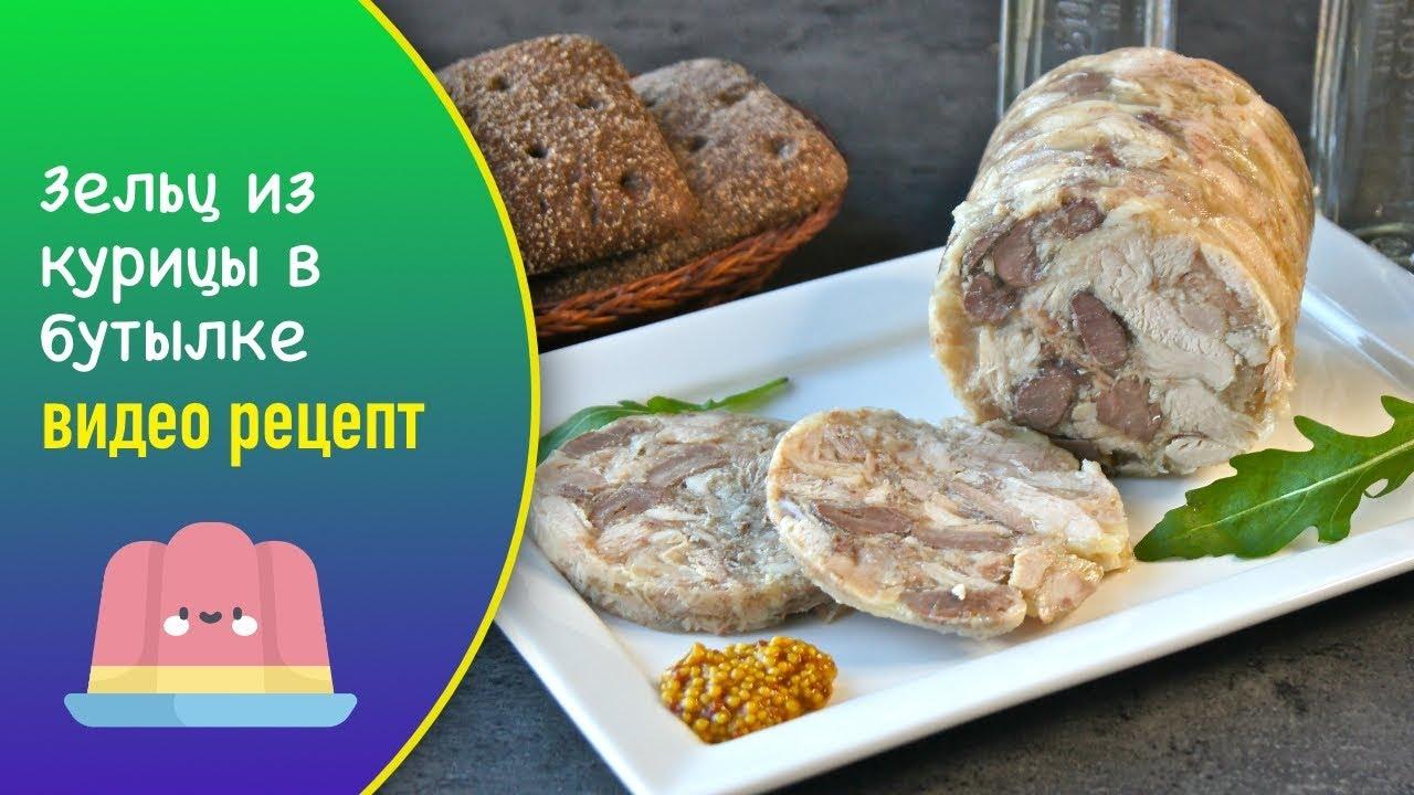 Зельц куриный рецепты с фото тип перекрытия