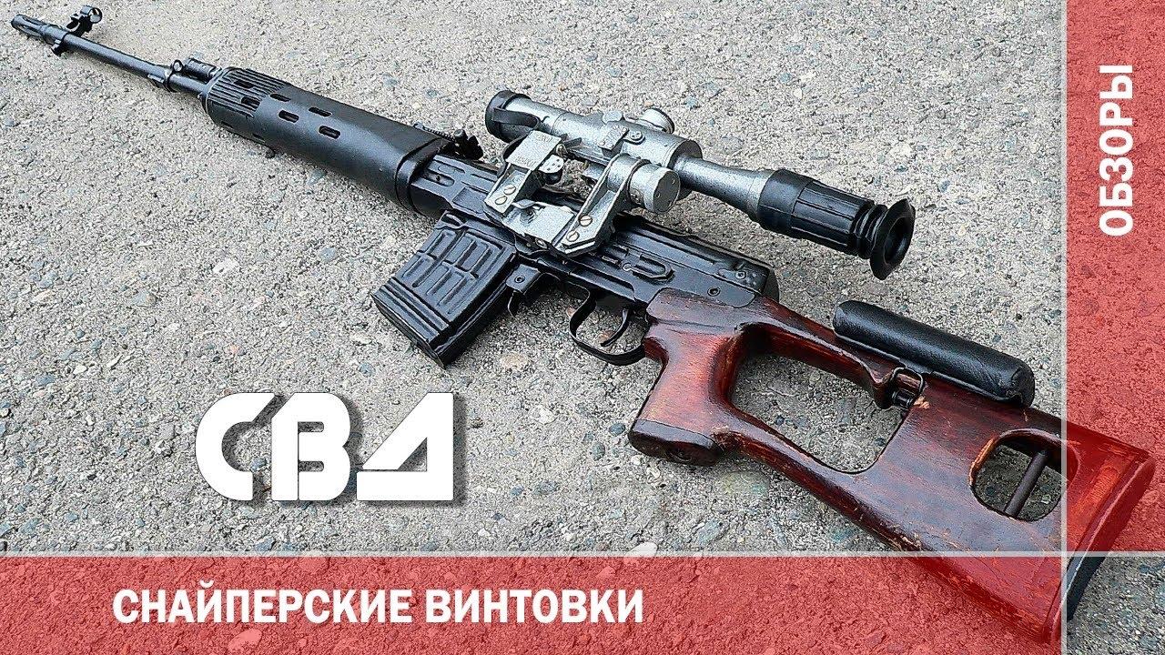 Документальный винтовка 16 двойной купулюь