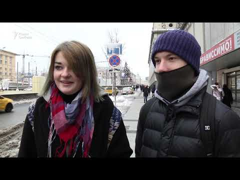 Считаете ли вы достоверной информацию, которую получаете о взрыве в Магнитогорске?