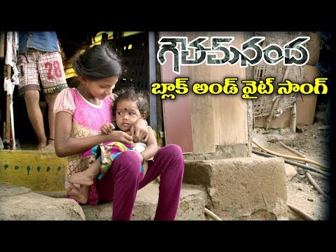 Goutham Nanda Movie Songs - Black & White - Gopichand, Hansika Motwani