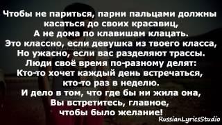 "Download Shami и Дима Карташов - Любовь на расстоянии ""ТЕКСТ"" HD Mp3 and Videos"
