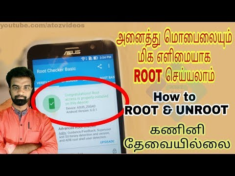 How To Root & Unroot Any Android Phone Without Computer - Easy And One Click Method In Tamil