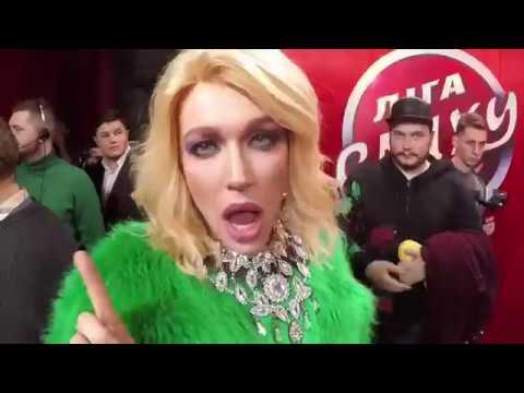 Номер про биткоин на украинском телевидении+песня от Потапа | Лига Смеха