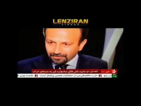 Iranian cinema and Asghar Farhadi   won  prize of Cannes Film Festival