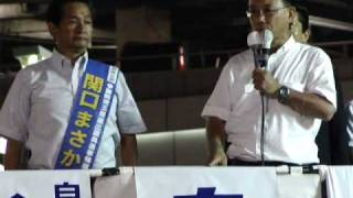 自民党谷垣総裁@南越谷駅前