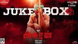 Asuran - Official Jukebox | Dhanush | Vetri Maaran | G. V. Prakash Kumar | Kalaippuli S Thanu
