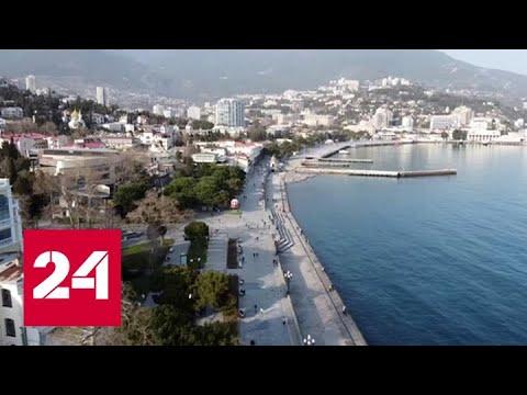 В Крыму установлен жесткий карантин - Россия 24