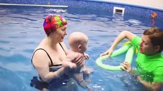 Грудничковое раннее плавание