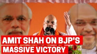 After 50 years someone has won an absolute majority for the second time in a row: Amit Shah