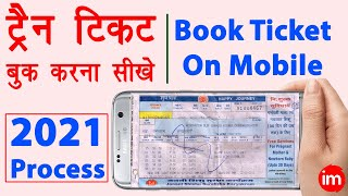 Mobile se train ticket kaise book kare - train ticket in irctc app | irctc account kaise banaye 2021
