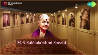 Evergreen Hit songs of MS Subbulakshmi | Jukebox |  MS Subbulakshmi Carnatic Music