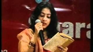 Jab Dil Ko Sataye Gam - Sargam [1950] Lata - Kala Ankur Ajmer - Sanjeevani