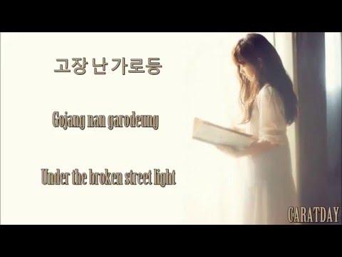 Park Bo Young (박보영) - 떠난다 (Leaving) [Oh My Ghost (오 나의 귀신님) OST Part 3] Hang/Rom/Eng