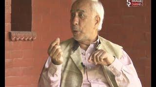 Image Sambad - Interview with Prof Dr . Kedar Bhakta Mathema - Bhadra 15