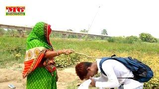 मेट्रिक फ़ैल कइनि मरले बारी माई | Bhojpuri comedy song | बिहार टोपर रूबी रॉय पर गाना