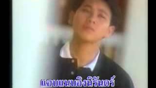 ใจรัก-สุชาติ คาราโอเกะ By.สมตุ้ย.mp4