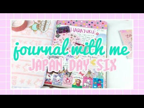 JOURNAL WITH ME! | Japan Travel Journal #02 - Harajuku and Nakano Broadway ♡