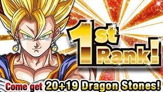 RANK 1 REWARDS ARE OUT FOR GLOBAL! | SUMMON WITH YOUR FREE STONES!? | DRAGON BALL Z DOKKAN BATTLE