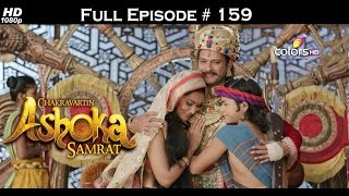 Chakravartin Ashoka Samrat - 9th September 2015 - चक्रवतीन अशोक सम्राट - Full Episode (HD)