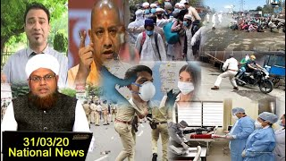 #31Mar #National_News : Mulk Ki 10 Badi Ahem Khabre : Viral News Live