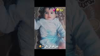 محمود الغياث .ربي ارزقني
