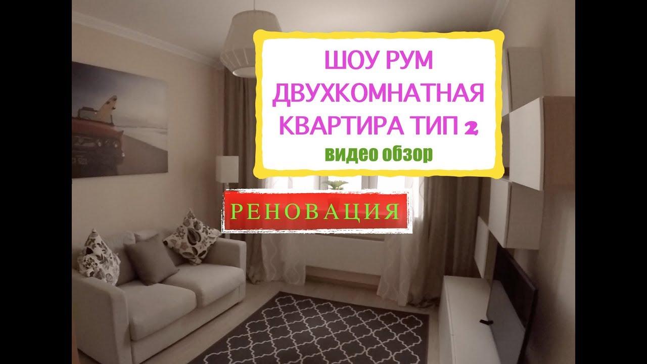 магазин МНОГО МЕБЕЛИ (Угловой диван Атланта) - YouTube
