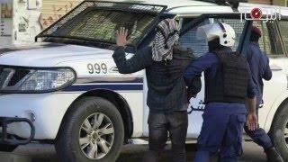 تقرير متلفز : اعتقال الصحفيين الامريكيين لن يحجب الحقيقة في البحرين